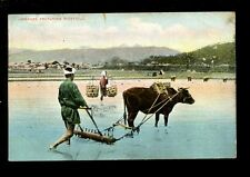 India Portugal Portugese India Japanese preparing rice field 1908 PPC