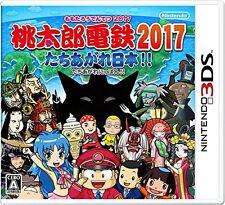 Momotarou Dentetsu 2017 Tachiagare Nippon!! 3DS NINTENDO JAPANESE  JAPANZON