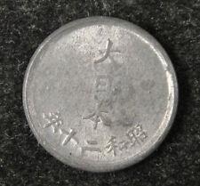 Japan 1 Sen Coin 1945, Japanese Showa Emperor Year 20