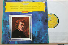 Maurizio POLLINI & Michael BLOCK play CHOPIN - their Debut! DGG red stereo 1960