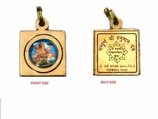 BRASS  SHREE HANUMAN YANTRA PENDENT / LOCKET , SHREE HANUMAN PENDANT