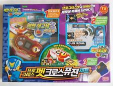 TAKARA Rockman EXE(Mega Man)  DX PROGRESS PET RED & SOUL UNION & HAND BAND SET