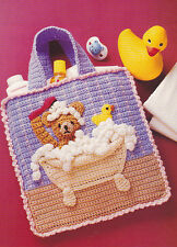 Crochet Pattern ~ BUBBLE BATH BEAR BAG ~ Instructions