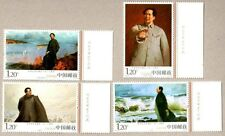 China 2013-30 120th Ann Birth of Comrade Mao Zedong Stamps 毛澤東誕生 Factory Imprint