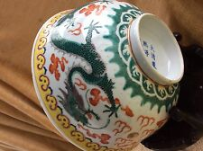 Chinese Antique Bowl 19th C Porcelain Dragon Waves Kangxi Marks Enamels 21cm