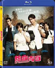 "Park Bo Young ""Hot Young Bloods"" Lee Jong Suk Korean Action Region A Blu-Ray"