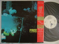 PROMO WHITE LABEL / FREE TONS OF SOBS / UN-PLAYED WITH OBI 20SI-225