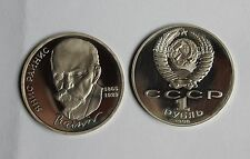 RUSSIE-URSS : 1 Rouble 1990 125 ans Naissance Yanis Rainis Russia Russland CCCP