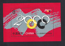 (MNHCN014) CHINA 2000 Olympic Games Sydney Stamp Sheet MNH