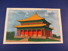 Golden Temple Of Jehol Chicago Illinois Colorful Vintage Postcard Unused PC18