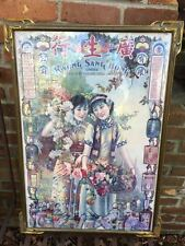 "21"" x 30"" chinese advertising beauty poster in gorgeous wood gold gilt frame"