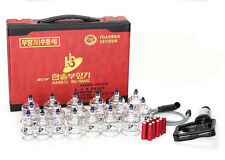 17p Chinese Cupping Vacuum Massage Set Medical Therapy Diet Health Acupuncture M