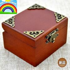 Vintage Square Wind Up Music Box : SOMEWHERE OVER THE RAINBOW