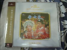 a941981  Roman Tam Liza Wang Sealed CD 羅文 汪明荃 帝女花 HK TV Songs 50th Anniversary Gold Disc