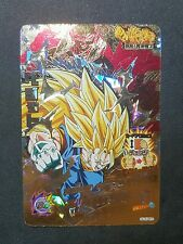 Dragon ball z carddass card dragon ball heroes HJ7-CP7 special vegeto