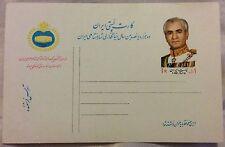 IRAN,VINTAGE UNUSED POSTCARD.H.I.M.MOHAMMAD REZA SHAH PAHLAVI ARYAMEHR.UNC.LOT3.