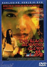 The Black Morning Glory ( Actionfilm ) mit Waise Lee, Michelle Reis, Wing Cho