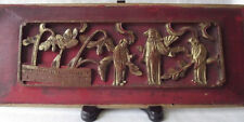 "SUPERB ANTIQUE CHINESE CARVED WOOD GOLD GILT TEMPLE PANEL - HIGH RELIEF 14"" L"