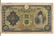 JAPAN, 10 YEN, P#40a,ND(1930)