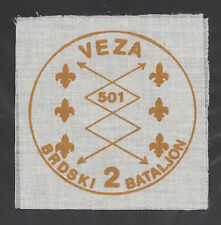 BOSNIA ARMY  2  MOUNTAIN BATTALION FOR CONNECTION - 501  BRIGADE, war time patch