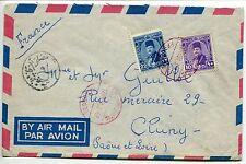 LETTRE SUER EGYPTE  / CLUNY FRANCE  1951  PAR AVION  AIR MAIL