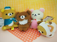 Kawaii Rilakkuma Small Plush  4 set San-x Japan