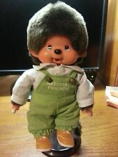Vintage 1974 Monchhichi,Monchichi, Munchichi With His Disco Sport Outfit CUTE
