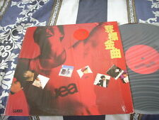 a941981  Danny Chan Sally Yeh Julie Sue George Lam ETC WEA LP 陳百強 與群星 奪標金曲 in sh
