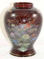 "Brown 8"" x 6"" Ginger Jar Vase Decorated With Gold Multi Colored Floral Design"