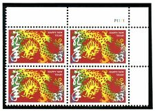 US  3370  Year of the Dragon 33c - Plate Block of 4 - MNH - 2000 - P1111  UR