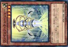 YUGIOH NORMAL PARALLELE CARD DUEL TERMINAL N° DTC3-JP077 Vylon Charger