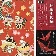 Japanese Yuzen Washi Origami Paper 7.5cm 80 sheet #0669 S-2582