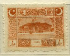 TURKEY;  1922 early Parliament House issue 1Pi. Mint hinged value