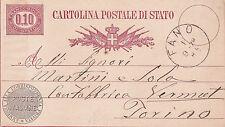 * FANO - Cartolina Postale di Stato 1878 Da Coriolano a Giacobini