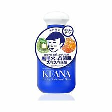 Goodbye Keana Men's Baking Soda Scrub Face Wash 100g From Japan