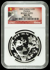 1995 Panda NGC MS70 Beijing Coin Expo China Silver 1oz 10 Yuan Chinese (Pop 10)