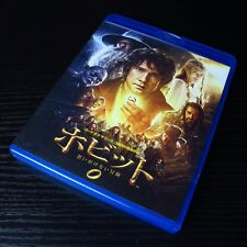 The Hobbit: An Unexpected Journey JAPAN Blu-ray & DVD,3 disc set+Card #0307