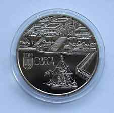 220 YEARS of ODESSA Ukraine 2014 Coin, Ancient City, Black Sea Port, 5 UAH Ship