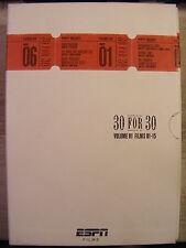 ESPN Films 30 for 30 Collection, Vol. 1 (DVD, 2010, 6-Disc Set)
