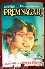 Prem Nagar (Rajesh Khanna) Bollywood Hindi Original Movie Poster 70s