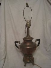 vintage * samovar electric lamp copper & brass wood handle light