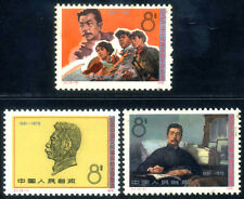 China PRC 1976' J11 Commander of Cultural Revolution Lu Xun Cpt Set MNH OG
