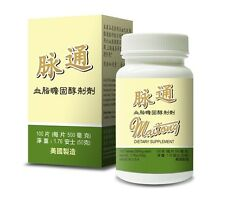 Maitong Multi-Vitamin Support Cardiovascular And Cholesterol Level Made in USA
