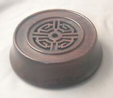 "4.75"" Brown Carved Rosewood Lid for Antique Chinese Porcelain Ginger Jar"