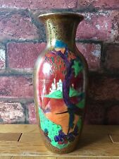 Fabulous Wedgwood 1920s Flame Fairyland Lustre Sycamore Tree & Bridge 3150 Vase