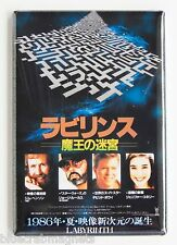 Labyrinth (Japan) FRIDGE MAGNET (2 x 3 inches) movie poster david bowie japanese