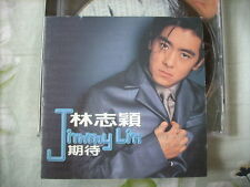 a941981 Jimmy Lin  林志穎 1996 CD 期待