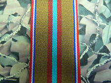 Full Size Medal Ribbon - Suez Canal