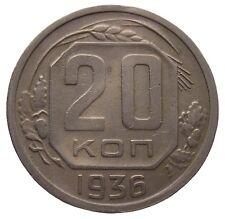 RUSSLAND  20 KOPEEK - 1936