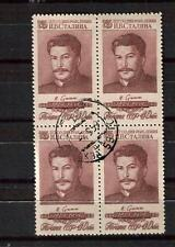 RUSSIA 1954 SC#1743 JOSEPH STALIN  75 ANN 4 STAMPS CTOMNH